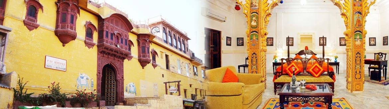 Pal Haveli heritage hotel, Jodhpur