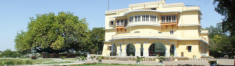 front of Brijraj Bhavan Palace